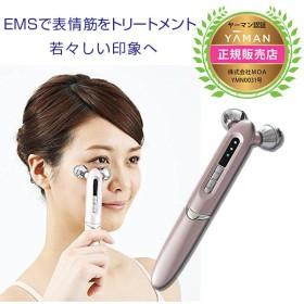 YA-MAN EP-9P トルネードEMSリフト [美顔器] 美容器具