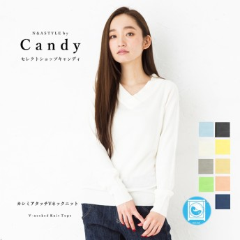 ニット・セーター - Select Shop Candy カシミアタッチVネック長袖ニットトップス/レディース/プルオーバー/ニット/カシミア/無地/シンプル/M//ニットソー/