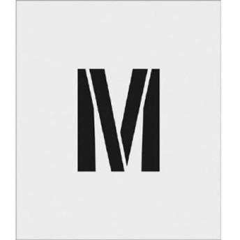 アイマーク ASTM15095 IM ステンシル M 文字サイズ150×95mm
