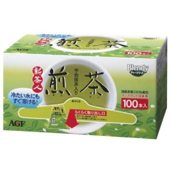 ネット限定 ブレンディ 新茶人 宇治抹茶入り煎茶 0.8g100本入 代引不可