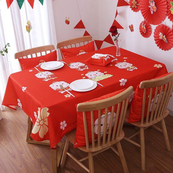 時尚可愛空間餐桌布 茶几布 隔熱墊 鍋墊 杯墊 餐桌巾 645  (90*140cm)