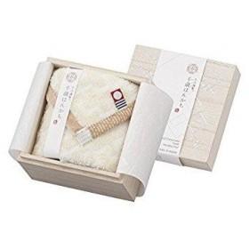 Gift Box チトセタオルハンカチHK1017YE