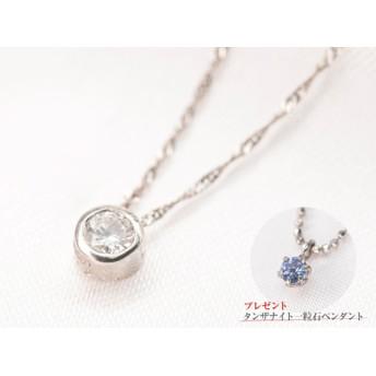 番組限定 プラチナ0.12ctダイヤベゼルペンダント【送料無料】