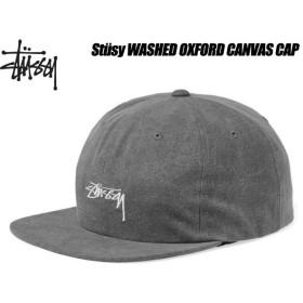 ステューシー キャップ STUSSY WASHED OXFORD CANVAS CAP black 6パネル スナップバック 帽子 ブラック グレー 131782 Stssy