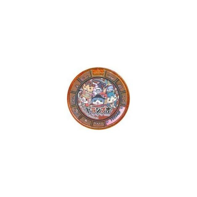 中古妖怪メダル コード保証無し トランプ吉 トレジャー大吉メダルホロ