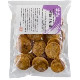 召しませ日本 島醤油煎餅 80g 代引不可