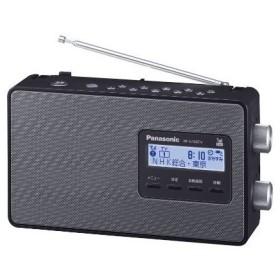 パナソニック ラジオ FM/AM/ワンセグTV音声 ブラック RF-U100TV-K (送料無料)