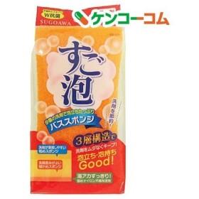バススポンジ すご泡 オレンジ ( 1コ入3コセット )
