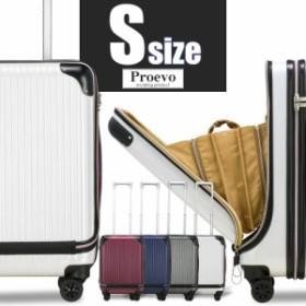 スーツケース 小型 Sサイズ フロントオープン ビジネス 静音8輪キャスター TSA 機内持ち込み 10021 【北海道・沖縄・離島以外送料無料】