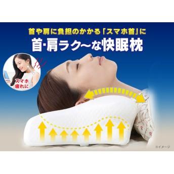 整体師が考案したメルティフィット快眠枕【2個以上ご注文で送料無料】