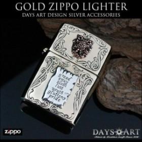 【送料無料】《good vibrations》Zippoライター 薔薇 モニュメント 真鍮無垢 ブラス製デザインアーマーモデル オイルライター