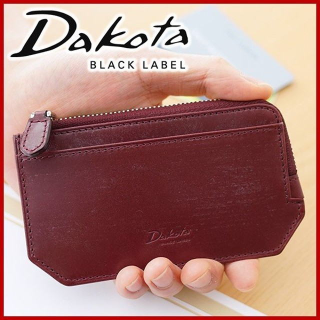 73c32fe61707 6/11迄☆磨きクロス+Wプレゼント付】Dakota BLACK LABEL ダコタ ...