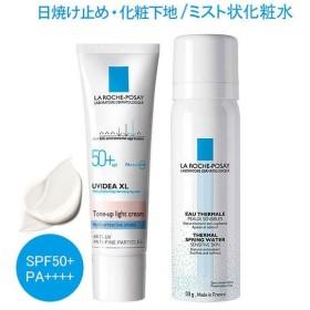 数量限定ラ ロッシュ ポゼ敏感肌用日やけ止め・化粧下地/SPF50+ PA++++UVイデアXLプロテクショントーンアップ+ターマルウォーター50g