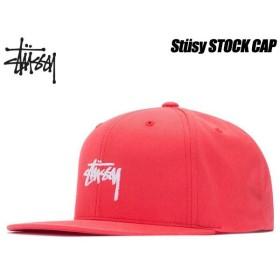 ステューシー キャップ STUSSY STOCK SP18 CAP red 6パネル スナップバック 帽子 レッド 131780 Stssy