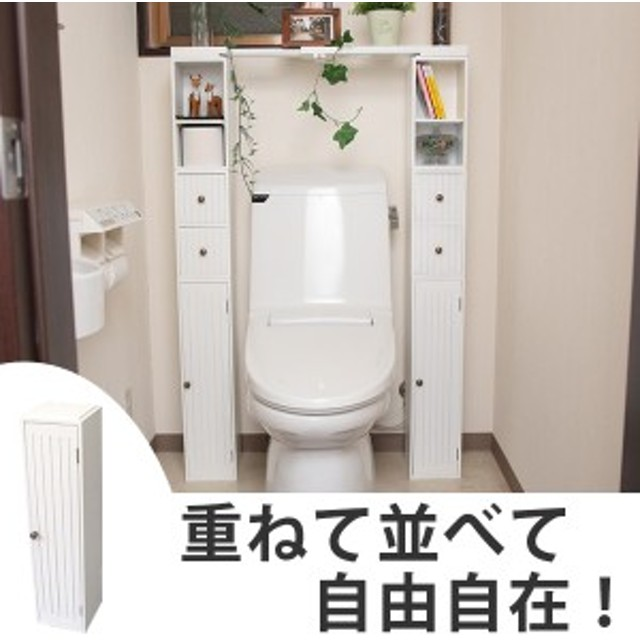 トイレ収納 スタッキングdeトイレ収納扉 ( トイレ用品 収納 コーナーラック ペーパー収納 トイレットペーパー収納 コーナー ラック ト