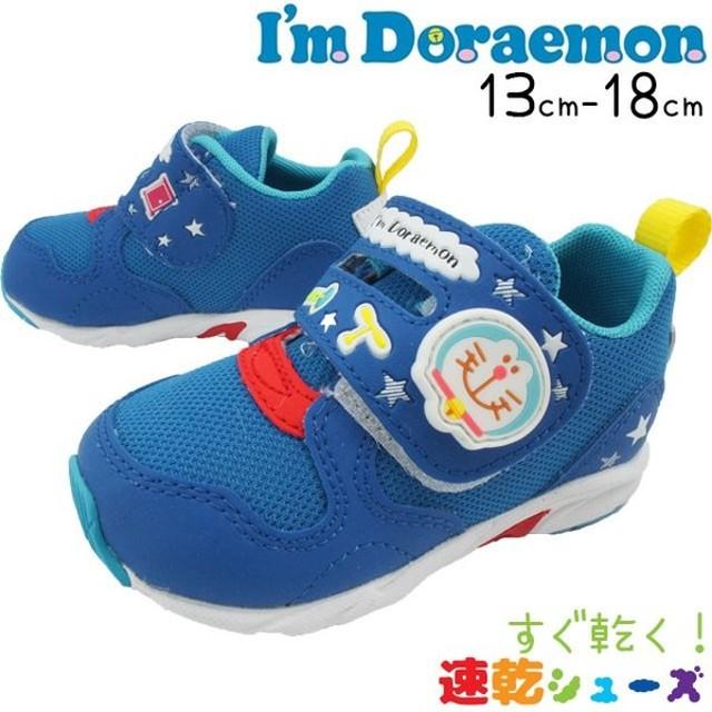 アイム ドラえもん I'm Doraemon スニーカー 男の子 子供靴 キッズ ベビー DRM C007 ムーンスター Moonstar ベルクロ ファーストシューズ ベビーシューズ 速乾