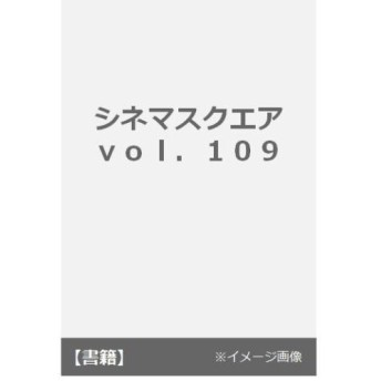 シネマスクエア vol.109 『映画少年たち』SixTONES×Snow Man×なにわ男子&関西ジャニーズJr.