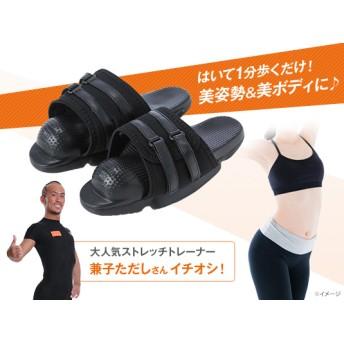 3Dストレッチサンダル リフットEX【2個以上ご注文で送料無料】