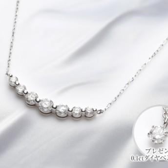 18金0.35ctダイヤセブンストーンネックレス(特典付き)【送料無料】