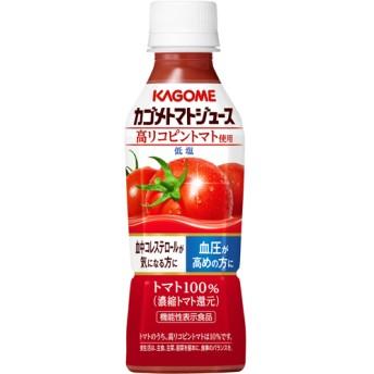 カゴメ トマトジュース 高リコピントマト使用 (265g4コセット)