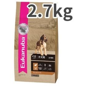 【お取寄せ品】ユーカヌバ ラム&ライス 12ヶ月まで 全犬種子犬用 2.7kg【送料無料】
