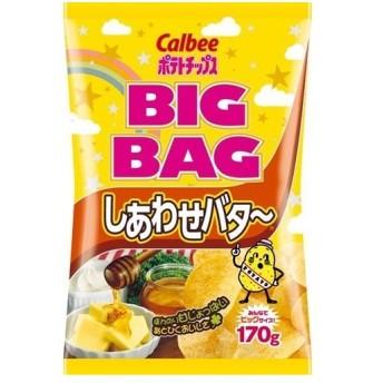 カルビー ポテトチップス しあわせバタ〜 ビッグバッグ ( 170g2コセット )/ カルビー ポテトチップス