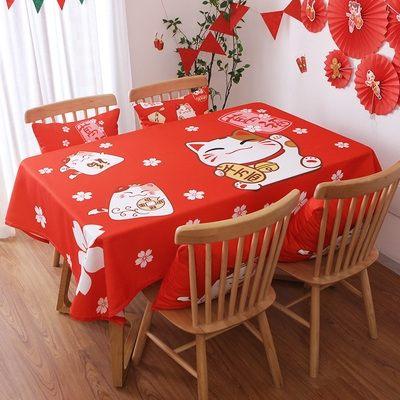時尚可愛空間餐桌布 茶几布 隔熱墊 鍋墊 杯墊 餐桌巾 643  (90*140cm)