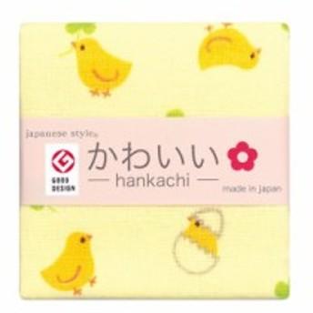 ハンカチ ぴよぴよ【通常発送商品】