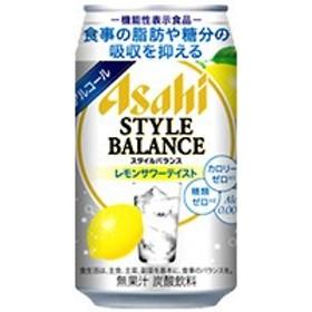 アサヒ スタイルバランス レモンサワーテイスト 350ml×24本 1ケース