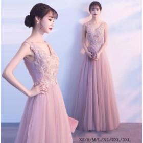 欧美風 ウェディングドレス 大きいサイズ ブライダルドレス 結婚式 ロングドレス 二次会 花嫁 披露宴 Vネック パーディードレス