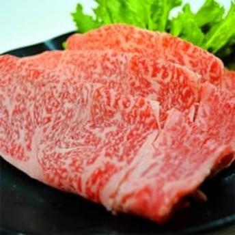 球磨牛 熊本県産 黒毛和牛ロースすき焼き用 400g