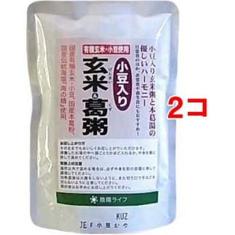 コジマフーズ 小豆入り 玄米葛粥 (200g2コセット)