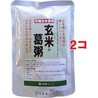 コジマフーズ 玄米葛粥 (200g2コセット)