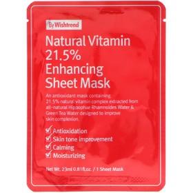 天然ビタミン21.5%入りエンハンシングマスク、1パック、0.81液量オンス (23 ml)