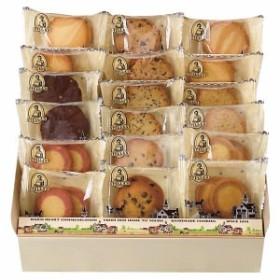 ステラおばさんのクッキー ●アントステラ ステラズクッキー(36)/洋菓子/母の日/敬老の日/父の日/プレゼント/