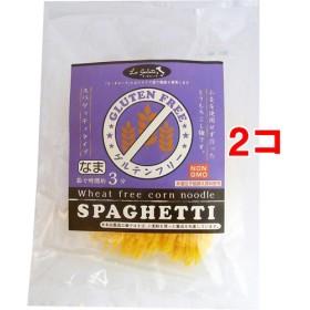 グルテンフリー スパゲッティタイプ 生めん (200g(100g2食入)2コセット)