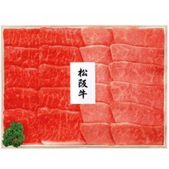 【送料無料】2404701 松阪牛焼肉用