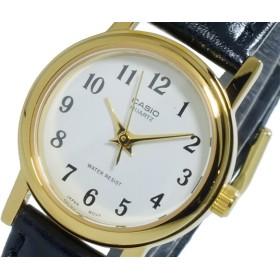 カシオ BOX付 CASIO クオーツ レディース 腕時計 LTP-1095Q-7B