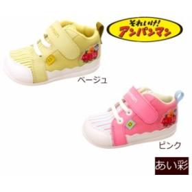 アンパンマン ベビー キッズ スニーカー 子供靴 キャラクター 27