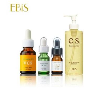 エビス ebis 原液フルケアセット ミニ MC100 10ml EX100 10ml Cエッセンス20ml 美顔器ジェル105g 原液100% 原液 美容液 美容原液