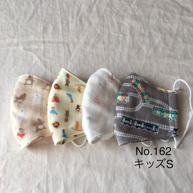 袋*子供用4重ガーゼ立体マスク4枚セット#キッズS No.162