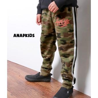ANAP KIDS サイドラインテープジョガーパンツ