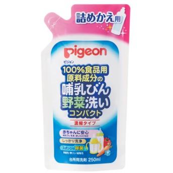 ピジョン 哺乳びん野菜洗いコンパクト 詰めかえ用250ml 育児用品 授乳用品 ほ乳びん洗浄・消毒グッズ (56)