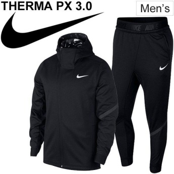 スウェット 上下セット メンズ ナイキ NIKE THERMA PX 3.0 フルジップパーカー パンツ/スポーツ ウェア 男性 スエット トレーナー 上下組/AJ7042-AJ9266