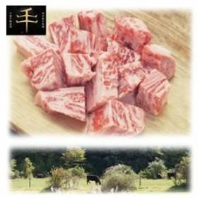 【送料無料】TSS-600 千屋牛「A5ランク」サイコロステーキ肉 600g (TSS600)