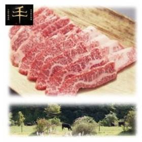 【送料無料】TYK-300 千屋牛「A5ランク」焼き肉用(バラカルビ)肉 300g (TYK300)