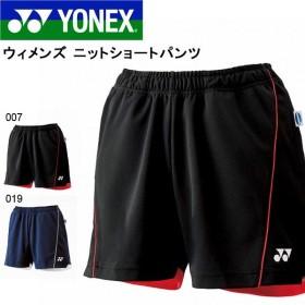 ショートパンツ ヨネックス YONEX レディース ニットショートパンツ 短パン パンツ ショーツ バドミントン ソフトテニス テニス テニスウェア 25022 得割20