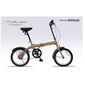 【納期目安:03/30入荷予定】マイパラス M-100-CA 街乗りやレジャーに最適!軽自動車にも積める折畳自転車16インチ (カフェ)(沖縄、離島配達不可)
