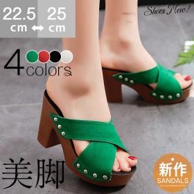 履きやすい!痛くない 歩きやすい 厚底 サンダル レディース 太ヒール 靴 疲れない かわいい