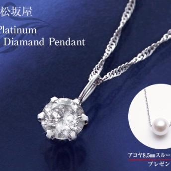 プラチナ0.4ctダイヤ一粒石ペンダント【2個以上ご注文で送料無料】